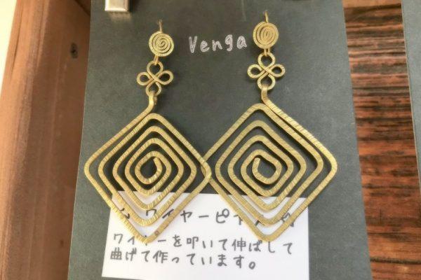 【割引情報】ワイヤーピアスを500円にて
