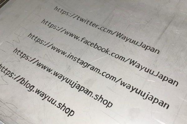 【その他】Wayuuショップの看板作り
